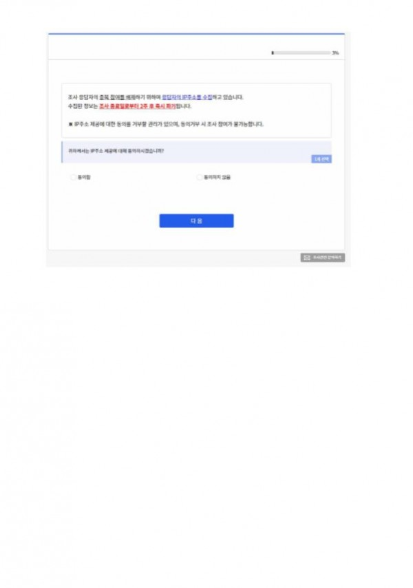 180687e4501b4b6c5f8ce4ae885812c7_1629083003_4288.jpg